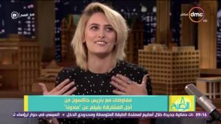 8 الصبح - مفاوضات مع باريس جاكسون من أجل المشاركة بفيلم عن