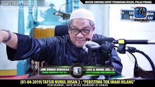 "HD | (010419) | TNI2 : ""Peristiwa Tok Imam Hilang"" - Ustaz Shamsuri Haji Ahmad"