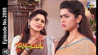 Manasu Mamata | 15th May 2019 | Full Episode No 2595 | ETV Telugu
