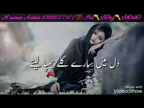 Very Sad Whatsapp Status Video Sad Song Hindi New Breakup Whatsapp Status Video Urdu Whatsapp Tik