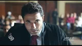 إعلان مسلسل ابو عمر المصري | MBC مصر | رمضان 2018