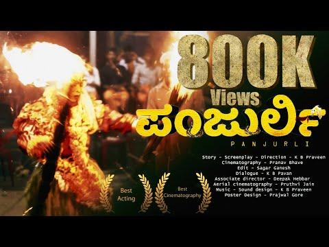 Panjurli | Award Winning Kannada Short Movie | English Subtitles