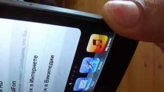 видео iPhone 5 и Galaxy S3 - Тест на царапины