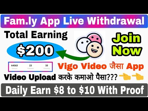 Fam.ly App $116 Live Payment Withdrawal | How to Join Fam.ly App | Daily Earn $8 to $10