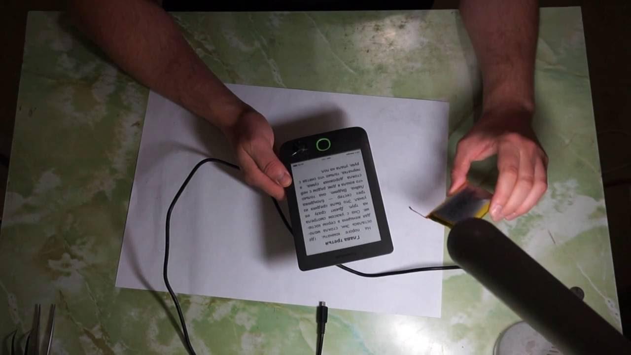 Защитный кожаный чехол,обложка на электронную книгу Pocketbook 614 .