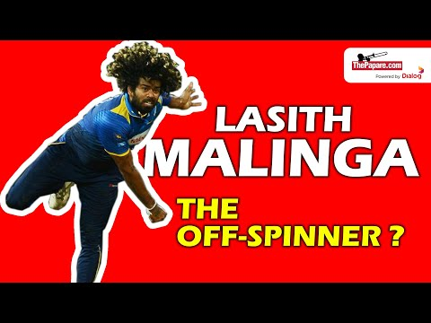 Lasith Malinga, the off-spinner?