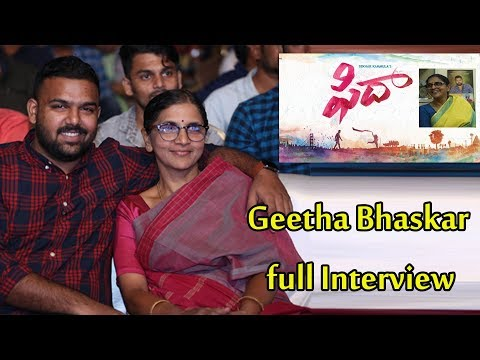 Tharun Bhaskar Mother Geetha Bhaskar Full Interview || Amigo Telugu