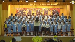 tsbcps的合唱團演唱''敬獻頌揚'' & ''Solfeggio''@ 2019才藝匯演相片