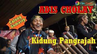 Kidung Pangrajah Adis Cholay Gumasep Live Calung Gumasep Panggung Sumidur Cipo Project.mp3