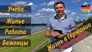 Work and life - Работа и жизнь в Польше!