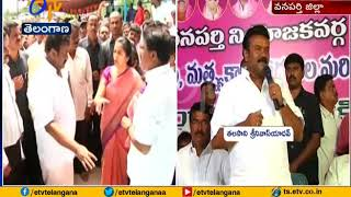 Minister Srinivas Yadav Release Fishes | into Buddaram Pond At Wanaparthy Dist