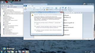 видео Что делать если не работает мышь на ноутбуке ??? (решение здесь )