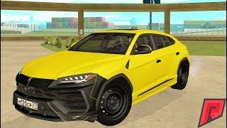 Самый ДЕШЕВЫЙ Lamborghini Urus - MTA Radmir