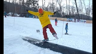 Открытие горнолыжного сезона на