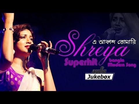 E Akash Tomari  Shreya Superhit Bangla Modern Song   Shreya Ghoshal Bengali Songs  Audio Jukebox