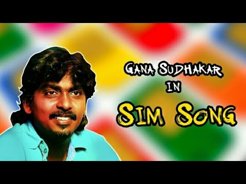 Gana Sudhakar |Airtel Aircel |New Song |Lyric video Mix