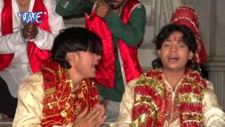 Nav Durga | Ankush – Raja | Bhojpuri Mata Bhajan 2015