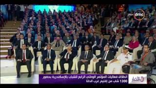 الأخبار - الإعلان عن عقد منتدى شباب العالم في نوفمبر المقبل بشرم الشيخ