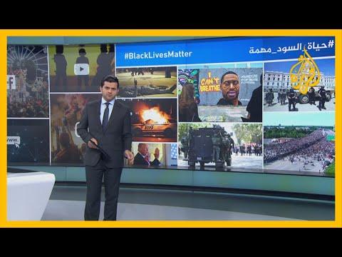 ???? مع استمرار الاحتجاجات في أمريكا.. جدل بشأن الحدود الفاصلة بين الاحتجاج والعنف  - نشر قبل 31 دقيقة