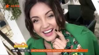 Оля Цибульская рассказала, как быстро выйти замуж