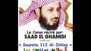 amazigh islam