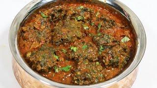 टेस्टी पालक के कोफ्ते की करी बनाने की बहुत ही आसान रेसिपी | Palak Ke Kofte Recipe | Spinach Curry.