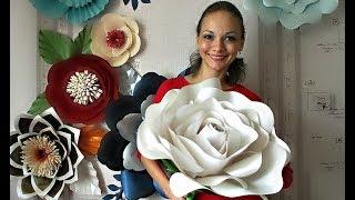Большая роза из дизайнерской бумаги (ростовая и настенная)