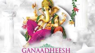 Kanipakam Ganapathi Telugu Lord Ganesha / Vinayaka Songs