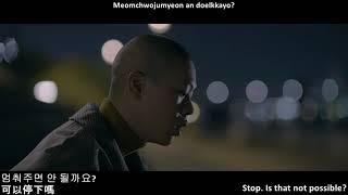 Epik High - Home Is Far Away (빈차) [ENG/ROM/HAN] [韓中字]