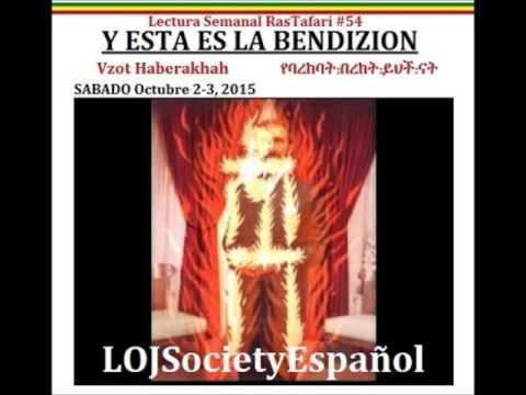 Clavado a la CRUZ!ARBOL de VIDA-ESCRITO EN PAPEL/MADERA de SALVACION'rEVELACION RasTafari