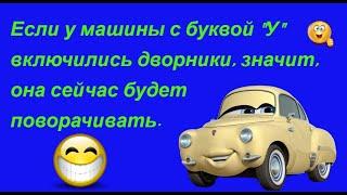 Анекдоты Подборка анекдотов Выпуск 13