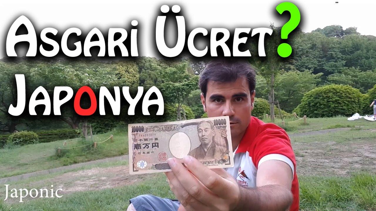 Japonyada Asgari ücret Japonic Youtube