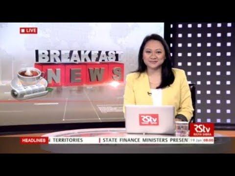 English News Bulletin – Jan 19, 2018 (8 am)