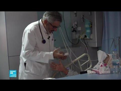 ريبورتاج: مستشفيات لبنان الخاصة تواجه مشاكل تهدد بقاءها في ظل الأزمة الاقتصادية  - 11:00-2019 / 11 / 18