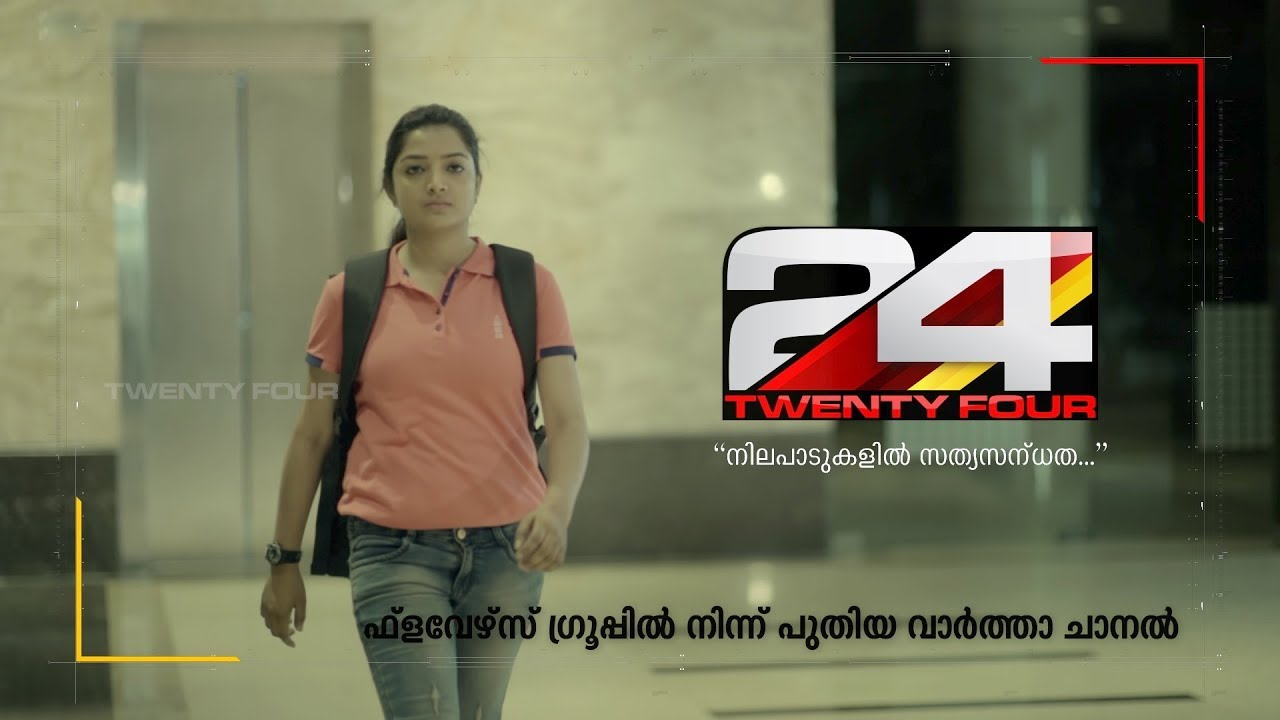 24 - News Channel from Flowers group   Promo