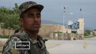 طالبان تضرب مزار شريف.. رسالة لمن؟