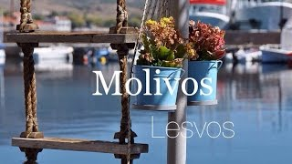 Vlog: КУДА ПОЕХАТЬ💜ГРЕЦИЯ ОСТРОВ ЛЕСБОС Моливос💚WHERE TO TRAVEL GREECE Molivos(, 2015-07-01T13:49:05.000Z)