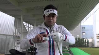 #2 ドラコンチャンプ安楽拓也による飛ばしの極意 解説! thumbnail