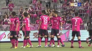 2017 JリーグYBCルヴァンカップ グループステージ 第6節 セレッソ大阪×...