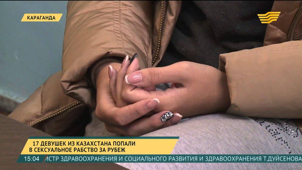 Видео сексуального рабства фото 707-292