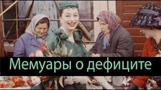 Мода в СССР Почему мы боимся быть стильными