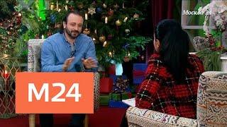 """""""Интервью"""": Илья Авербух – о ледовых шоу - Москва 24"""