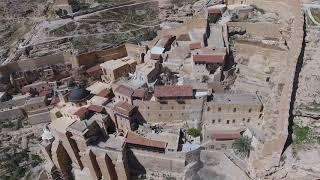 טיול שמורת נחל אוג- דיר מרסאבא -מצוקי דרגות