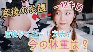 ほしのこチャンネルを見てくれてありがとう☆ 今回は妊娠中から産後にか...