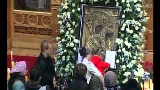 видео православные иконы скачать бесплатно