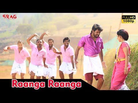 Yendha Nerathilum - Raanga Raanga Video...