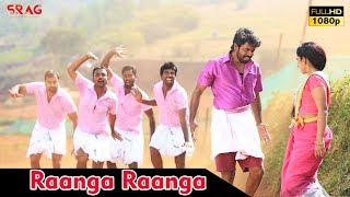 Yendha Nerathilum - Raanga Raanga Video Song