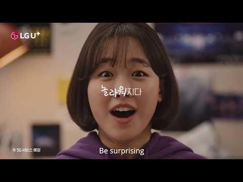mobile in Korean CF 2019 1 english subtitle