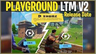 *NEW* Fortnite: PLAYGROUND LTM v2 RELEASING TUESDAY! *v5.1*