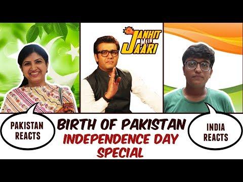 Independence Day Special | Birth of Pakistan | Janhit Mein Jaari | Kettan Singh | Happii-Fi